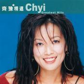 Chyi Yu: 滾石香港黃金十年-齊豫精選