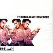 Ryuichi Sakamoto - Smoochy Artwork