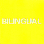 Bilingual (Limited Edition)