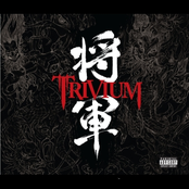 Shogun [Limited Edition]