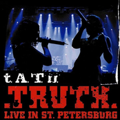 Truth (Live in St. Petersburg)