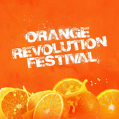 오렌지 레볼루션 페스티벌