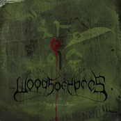 W4: The Green Album