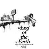End of the Earth - EP