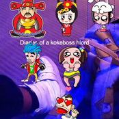 DIARIES OF A KOKEBOSS HLORD