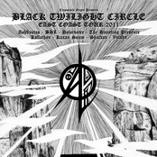 The Black Twilight Circle: Live On My Castle Of Quiet On WFMU, 10.7.2011