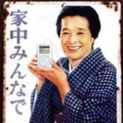h-note さんのアバター