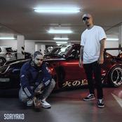 Soriyako (feat. Jickson) - Single