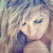 Воспоминания о будущем (Deluxe Version)