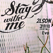 Stay With Me (Feat.강민희, Evo)