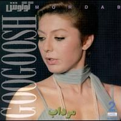 Googoosh: Mordab