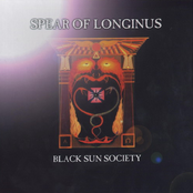 Black Sun Society EP