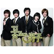 꽃보다 남자 (Boys Over Flowers) - KBS Drama Series (Original Sound Track)