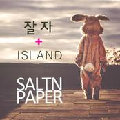 잘 자 + Island