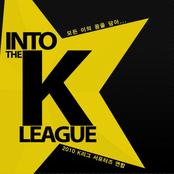 Into the K-LEAGUE