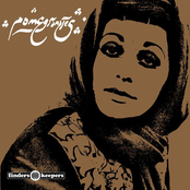 Finders Keepers: Pomegranates - Persian Pop, Funk, Folk and Psych of the 60s and 70s