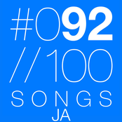 JA – Try (Cover)