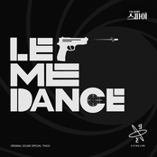 Let Me Dance (From