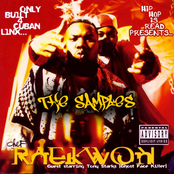Only Built 4 Cuban Linx (Reissue)