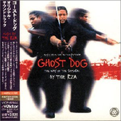 Ghost Dog: The Way Of The Samurai (Japan)