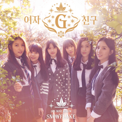 여자친구 3rd Mini Album 'SNOWFLAKE'