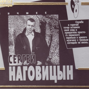 Лучшее (Золотая коллекция) CD1