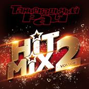 Танцевальный Рай: Hit Mix, Vol. 2