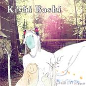 Kishi Bashi: Room For Dream