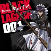 BLACK LAGOON Roberta's Blood Trail Original Sound Track
