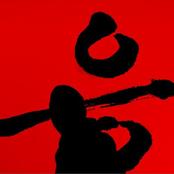 EUNG FREESTYLE (Feat. SIK-K, PUNCHNELLO, OWEN OVADOZ, FLOWSIK)