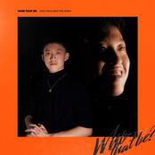 Who That Be (Josh Pan & West1ne Remix) - Single