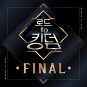 Road to Kingdom FINAL - EP