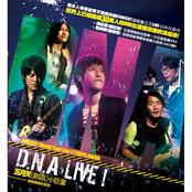 五月天〔創造〕小巨蛋 D.N.A LIVE 創紀錄音