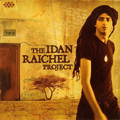Idan Raichel Project: The Idan Raichel Project