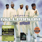 Millennium Freestyle - Single