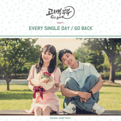 Couple on the Backtrack 고백부부 (Original Television Soundtrack), Pt. 1
