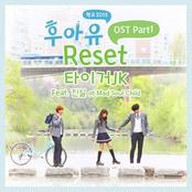 후아유 - 학교 2015 (Original Television Soundtrack), Pt. 1 [feat. 진실] - Single