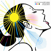 10th Anniversary BEST ALBUM SUN & MOON