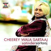 Satinder Sartaaj: Cheerey Wala Sartaaj