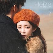 Late Autumn - EP