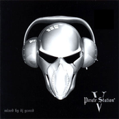 Pirate Station V: Mixed by DJ Gvozd