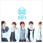 SS501 (Japanese debut album)