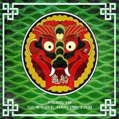 Turtle Ship Remix