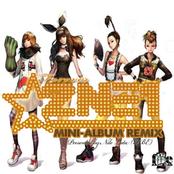 Forever 2NE1 - Mini-Album Remix