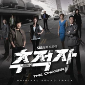 SBS Drama 'The Chaser' O.S.T. Special