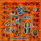 The Kirghiz Light (disc 1)