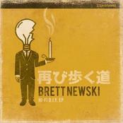 Brett Newski: Hi-Fi D.I.Y.