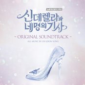 Cinderella & Four Knights (Original Soundtrack)