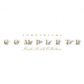 COMPLETE -SINGLE A-SIDE COLLECTION- [Disc 2]