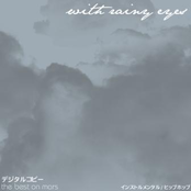 With Rainy Eyes